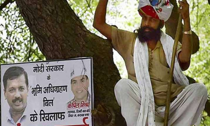 deceased farmer gajendra had a spat with father for rs. 20
