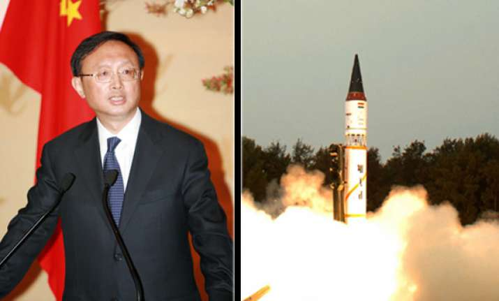 india should not overestimate its strength says chinese