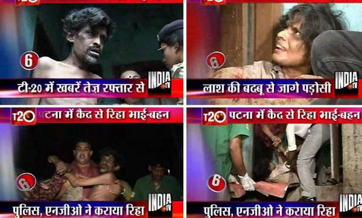 india tv rescues siblings who locked themselves up in a