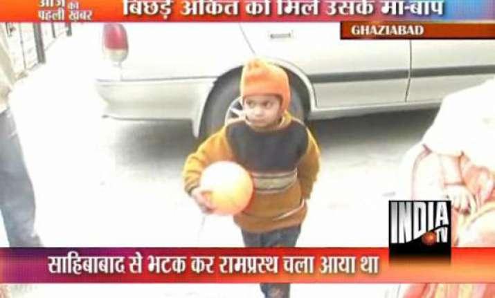 india tv reunites missing boy with his parents