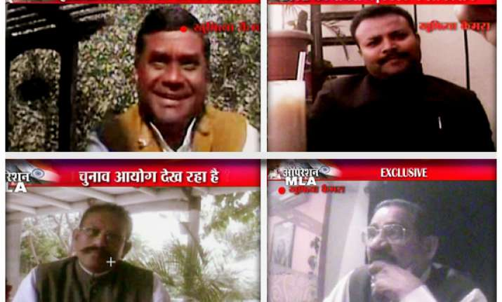 india tv sting operation mla exposes 11 up assembly