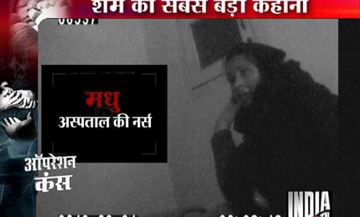 india tv sting exposes delhi hospital selling babies