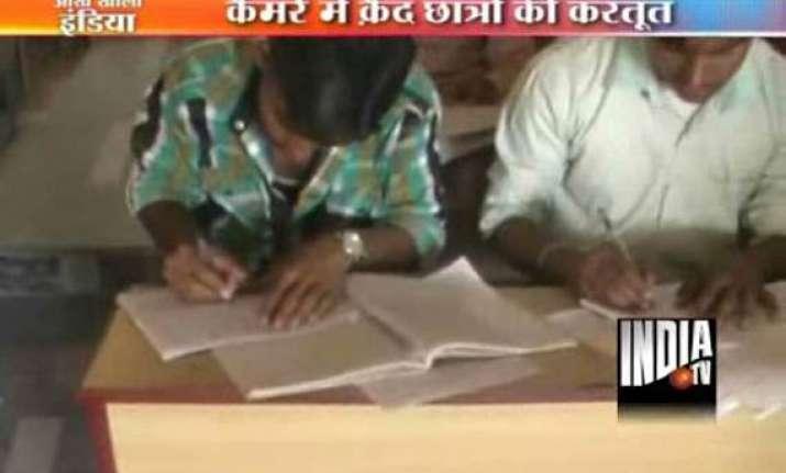 india tv telecasts rampant copying in bulandshahr college