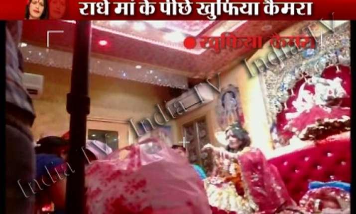 india tv sting exposes radhey maa s lavish lifestyle