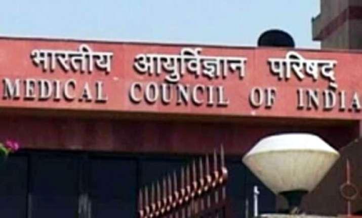 indian medical council amendment bill introduced