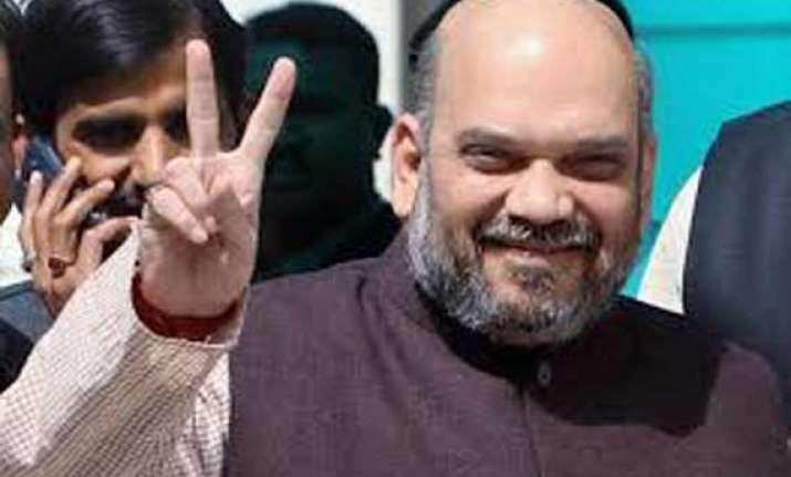 ishrat jahan case cbi gives clean chit to amit shah