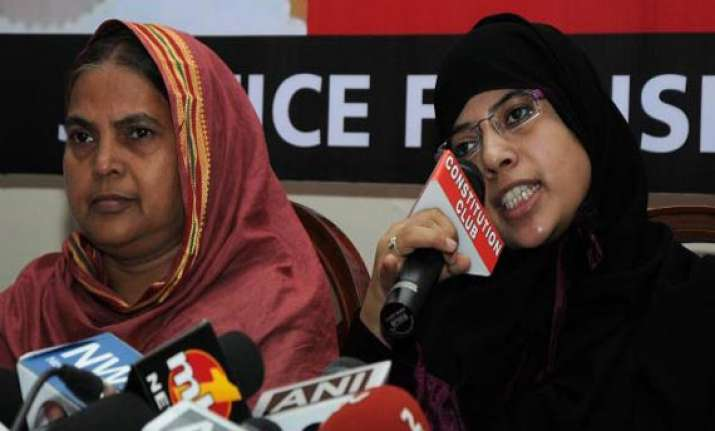 ishrat family writes to centre for security