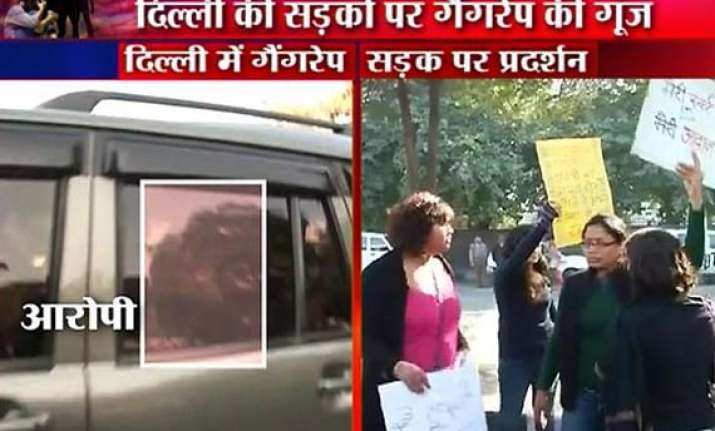 jnu girl students stage protest against gangrape