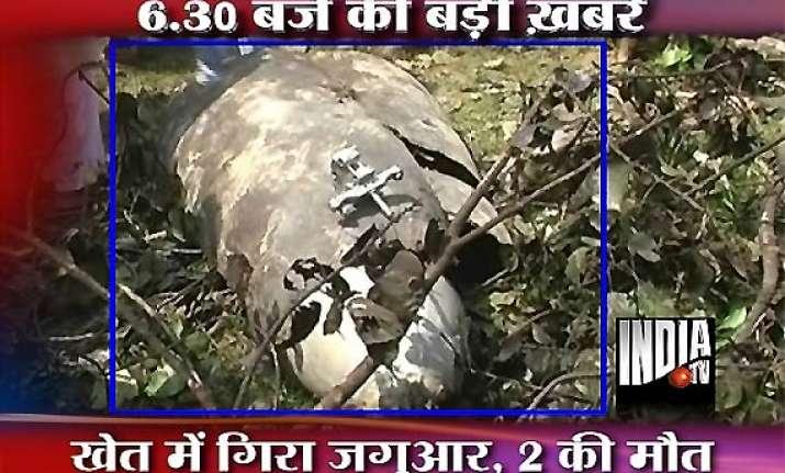 jaguar crashes in up pilot teenager killed