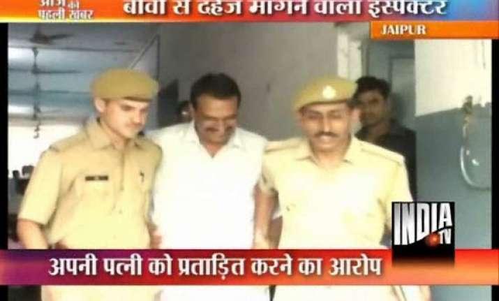 jaipur police inspector held under dowry law