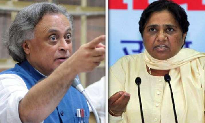 jairam ramesh rejects mayawati s defence on mnrega funds