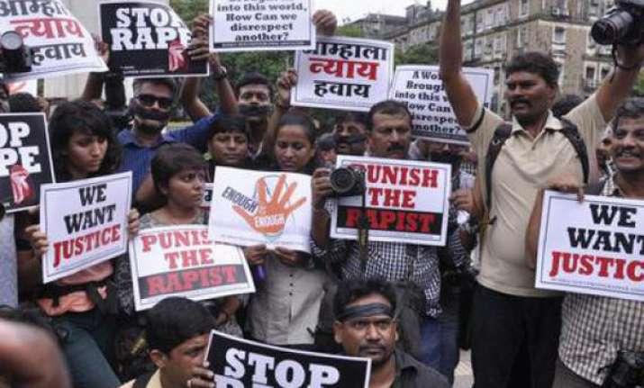 jammu journalists condemn mumbai gang rape