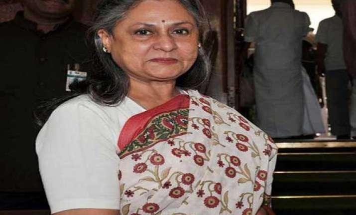 jaya bachchan to get compensation for crop damage