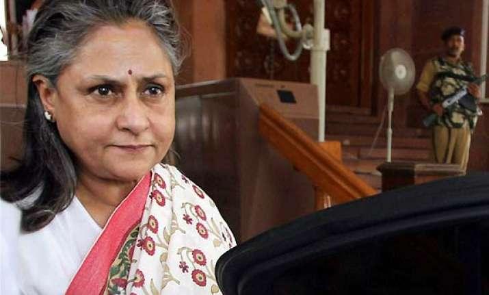 jaya bachchan breaks down as she condemns delhi gangrape