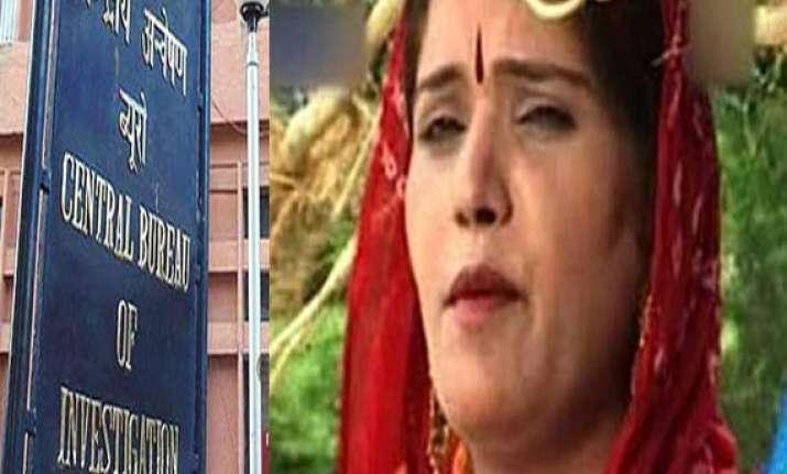 jodhpur court sends bhanwari devi s husband to 5 day cbi
