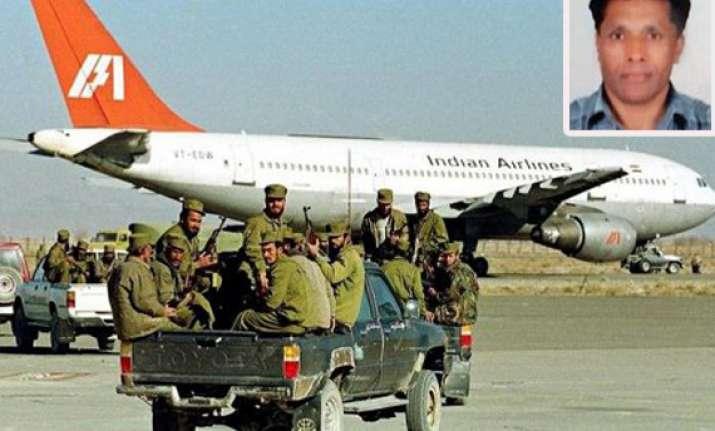 kandahar hijack suspect mehrajuddin wani turns out to be ib