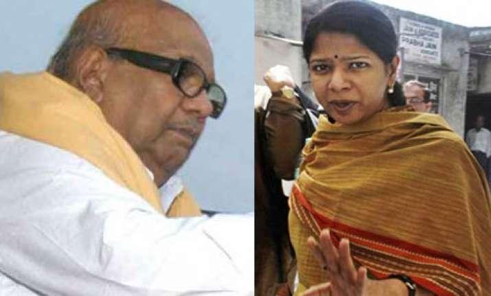 kanimozhi s arrest vendetta against dmk and my family karuna
