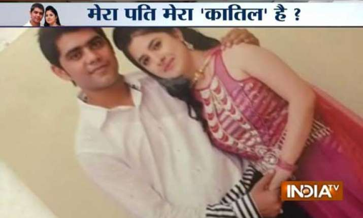 jyoti murder case husband got her killed with the help of