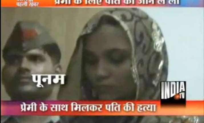 kanpur woman lover held for murdering husband