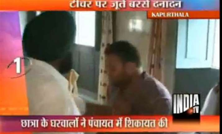 kapurthala teacher bashed up for raping student arrested