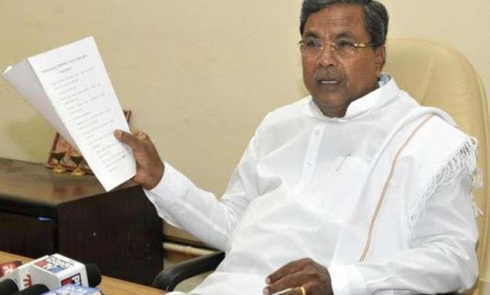 karnataka chief minister s shocking remark on 6 year old s