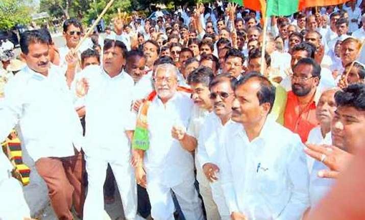 karnataka legislative council bypoll on aug 22