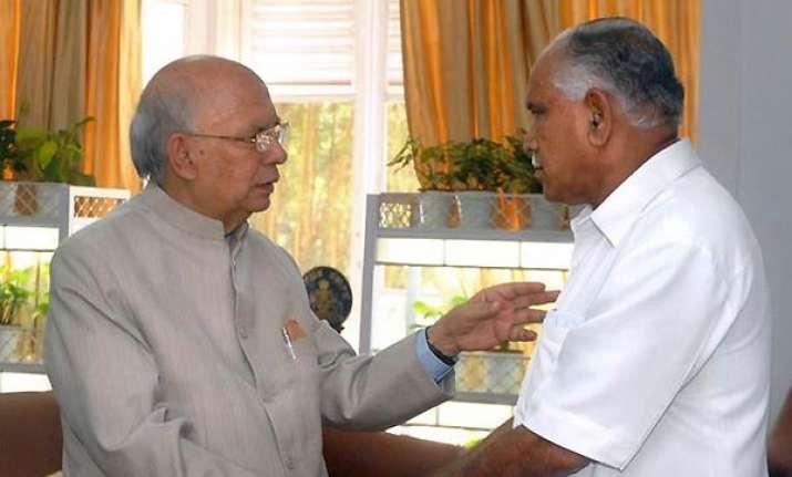 karnataka crisis home ministry examining governor s report