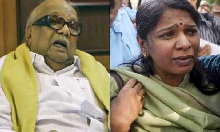 karunanidhi to meet daughter kanimozhi in tihar