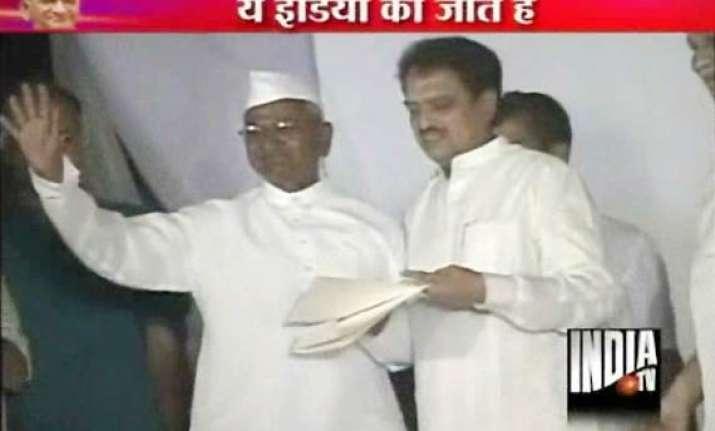 keep celebrations non violent anna hazare tells followers