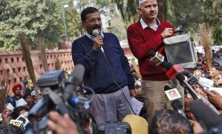 kejriwal again hits out at media