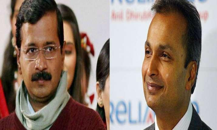 kejriwal attacks anil ambani on power controversy