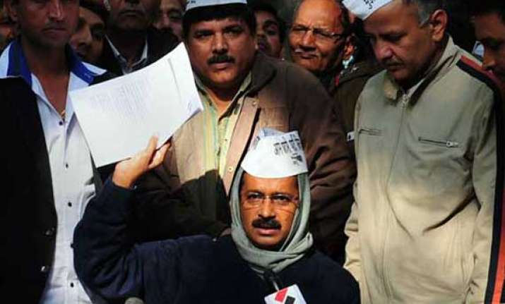 kejriwal may resign jan lokpal bill to be introduced in