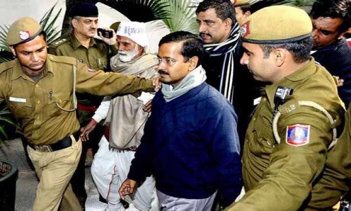 kejriwal seeks withdrawal of security