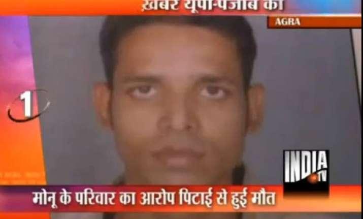 kidnap suspect dies in agra police lockup
