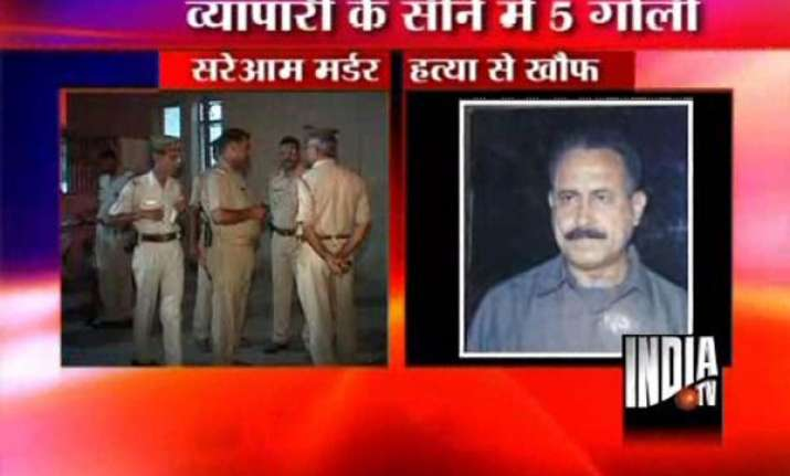 killers shot optician shop owner in lucknow