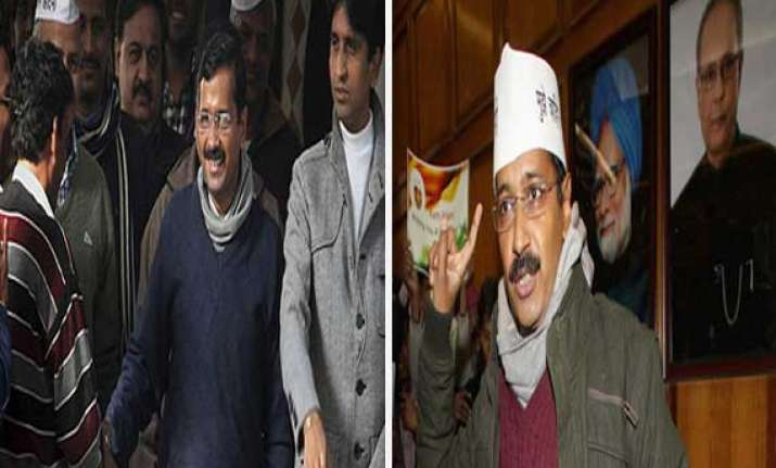 know how kejriwal s jan lokpal bill is better than centre s