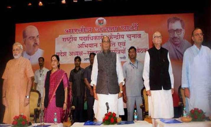 know who is in narendra modi s cabinet