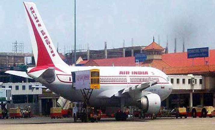 kochi airport put on high alert after terror threat calls