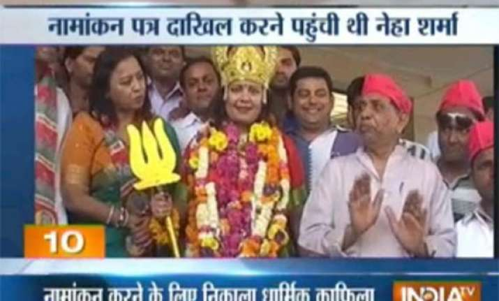 ls polls 2014 sp candidate files nomination in avatar of