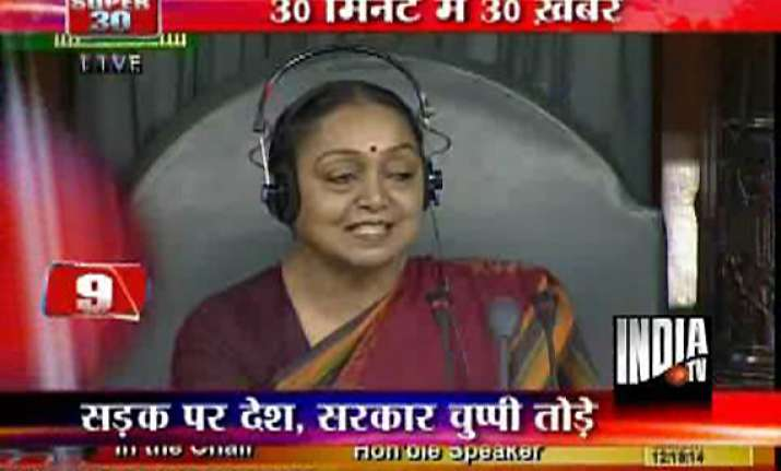 ls may discuss lokpal on saturday after pm statement