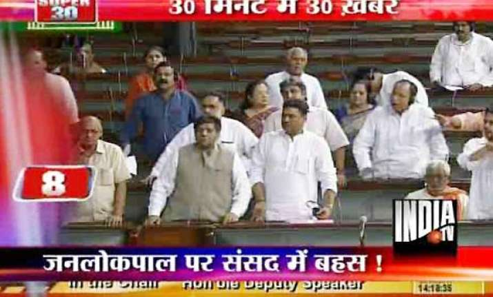 ls moves to take up lokpal issue bjp disrupts
