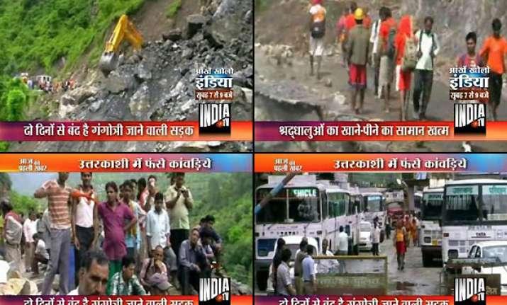 landslides in uttarkashi thousands of pilgrims stranded
