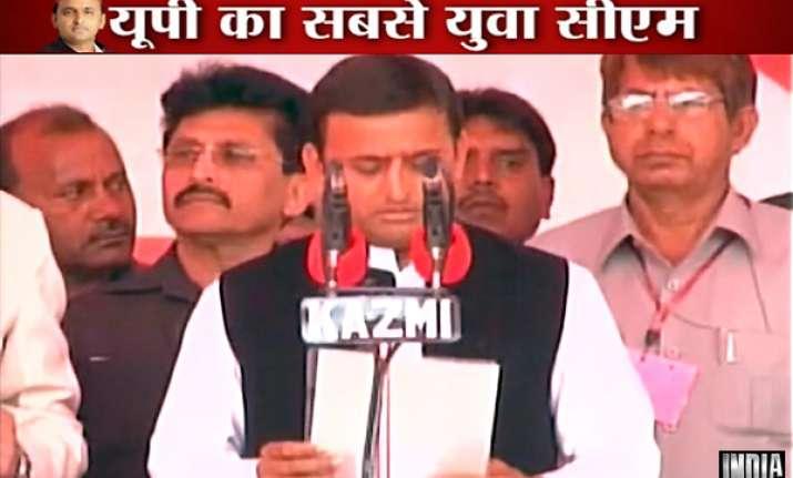 akhilesh yadav sworn in up chief minister