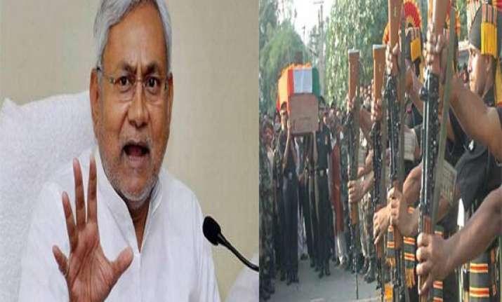 loc attack nitish announces rs 10 lakh ex gratia to kin of