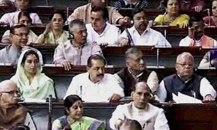 lok sabha passes delhi budget
