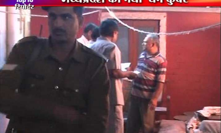 lokayukta police raids jail superintendent residence in