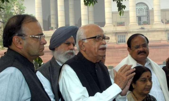 lokpal bill bjp will press for amendments