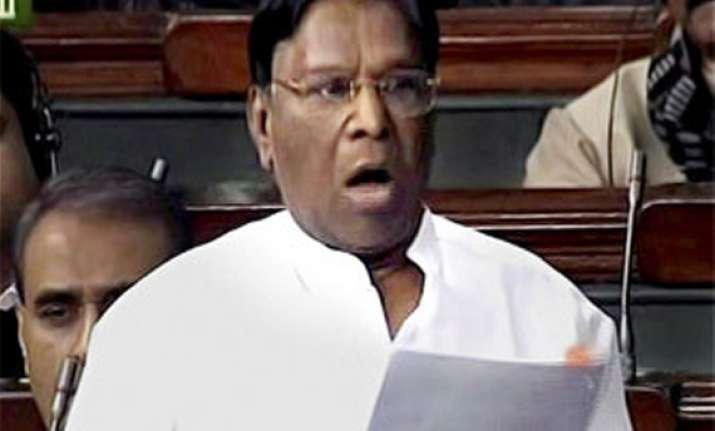 lokpal bill tabled in rajya sabha debate begins