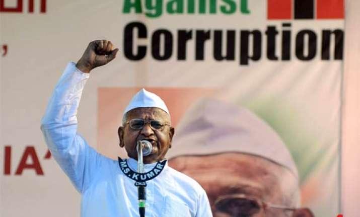 lokpal bill hazare accuses govt of betrayal