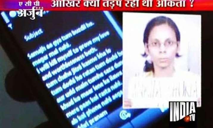 lovelorn delhi lady doctor sent 15 e mails before